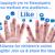 Εκστρατεία κατά της χρήσης του Facebook από παιδιά κάτω των 13 ετών